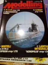 Modelling Περιοδικο Μοντελισμου Τευχος 36