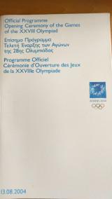 Επίσημο Πρόγραμμα Τελετή Έναρξης των Αγώνων της 28ης Ολυμπιάδας