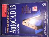 Πλήρες εγχειρίδιο του Autocad 13 για dos