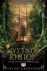 Ο μυστικός κήπος - η ιστορία της ταινίας