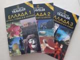 National Geographic Traveler Ελλάδα