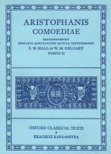 Aristophanis comodiae II