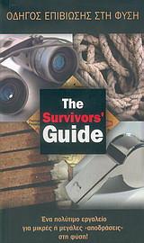 The survivors' guide