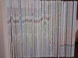 Περιοδικό passport 50 τεύχη