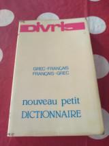 Grec-Français Français-Grec nouveau petit dictionnaire