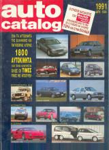 Auto Catalog 1991