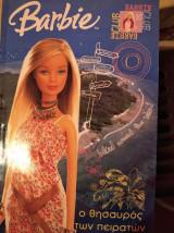 Barbie: ο θησαυρός των πειρατών