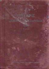 Επετηρίς Δημοτικής Εκπαιδεύσεως 1932, έτος Α'