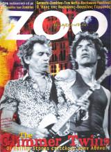 Περιοδικό ZOO τεύχος 11