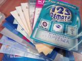 Διάφορα φροντιστηριακά τεύχη με θέματα εξετάσεων και οδηγούς σπουδών: 12 περιοδικά
