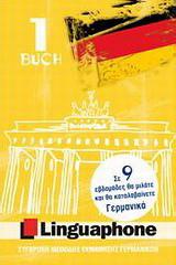 Linguaphone Buch 1: Γερμανικά