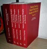 Κείμενα Οικονομικής Θεωρίας και Πολιτικής (5Τομο)