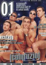 Comfuzio , Περιοδικό  01