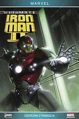 Ultimate Iron Man: Σκοτεινή συνομωσία