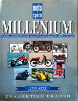 Millenium,  1900-2000 εκατό χρόνια μοτοσυκλέτα