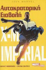 X-Men Imperial: Αυτοκρατορική εισβολή