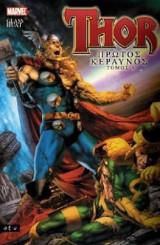 Thor Α' - Πρώτος κεραυνός