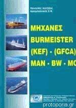 Μηχανές Burmeister (Kef) - (Gfca) - Man - Bw - Mc
