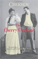 The Cherry Orchad