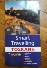 Smart Travelling : Τοσκάνη