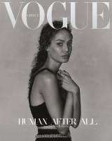 Vogue Greece - Δεκέμβριος 2020