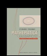 Mathematica και εφαρμογές