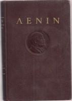 Λένιν Άπαντα Τόμος 19