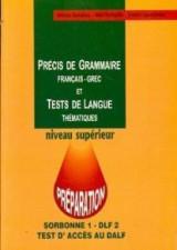 Precis De Grammaire Tests De Langue