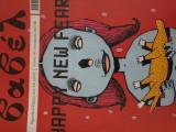 Βαβέλ τεύχος 240/2007
