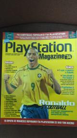 Playstation Magazine τεύχος 34