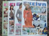 Περιοδικά Εκεινη 293 τεύχη