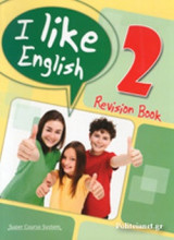 (pack) I like English 2 (+i-Book +revision Book +coursebook +activity Book +writer's Portofolio)