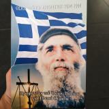 Όσιος Παΐσιος Αγιορείτης 1924 -1994 Προφητείες του οσίου Παϊσίου για εθνικά θέματα