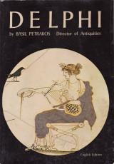 Delphi (Δελφοί) English Edition