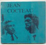 Jean Cocteau - (Κινηματογράφος και Ποίηση) Mια συζήτηση του Andre Fraigneau με τον Jean Coctaeu. :