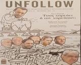 Unfollow #58
