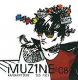 MUZINE ΤΕΥΧΟΣ 8 - ΚΑΛΟΚΑΙΡΙ 2009 (+2 CD)
