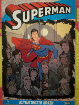 Superman-ασυναγωνιστη δράση