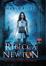 Rebecca Newton - Η τελευταία πυθία