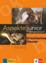 Aspekte Junior Glossar