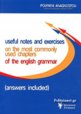 Useful Notes And Excercises On The Most Commonly Used Chapters Oh English Grammar