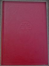 Ο Μέγας Συναξαριστής της Ορθ. Εκκλησίας, Τόμος Ζ, Μην Ιούλιος , Έκδοσις Α΄