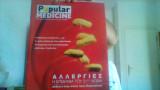 Popular medicine τευχος 39.