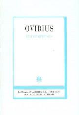 P. Ovidii Nasonis, Metamorphoses (Ποπλίου Οβιδίου Νάσωνος, Μεταμορφώσεις)