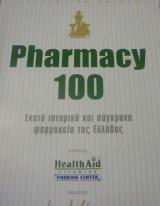 Pharmacy 100