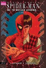 Spider Man Α' - Με τη μεγάλη δύναμη