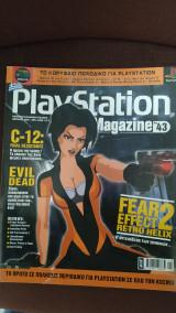 Playstation Magazine τεύχος 43
