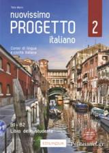 Nuovissimo Progetto Italiano 2 B1-B2 (+dvd)
